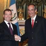 Гватемальское кофе в обмен на российское оружие