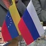 Экспорт венесуэльского кофе в Россию не прекратится