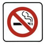 Новый способ бросить курить