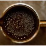 Очень дорогой кофе