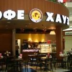 В Санкт-Петербурге доминируют сетевые кофейни