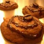 Рецепт приготовления печенья «Эспрессо-Гэтзли»