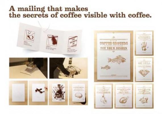 Креативно-кофейный мейлинг