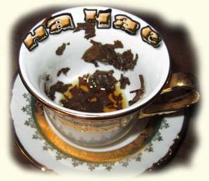 Чайные фигуры и их толкование