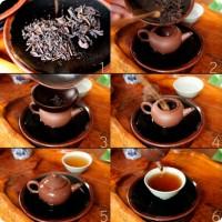 Приготовление чая «Да Хун Пао»