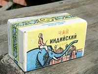 чай в Советском Союзе