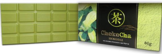 Шоколад из зеленого чая