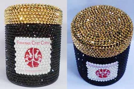 Кофе с кристаллами Сваровски