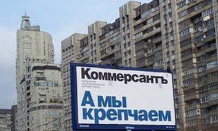 «ОРИМИ ТРЭЙД» состоит в ТОП-600 газеты «КОММЕРСАНТ»