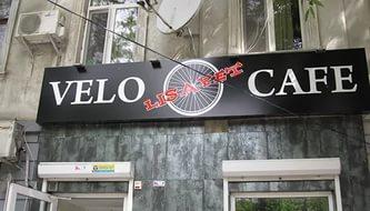 вело-кафе