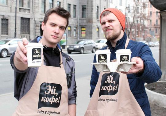 Новосибирская фирма продает кофе в пробках