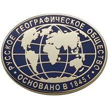 Выставку российского географического общества
