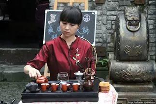 мастер чая