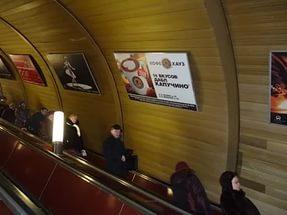 В метрополитене Москвы открылась кофейня