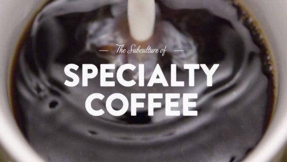 Тренды в спешиалти кофе